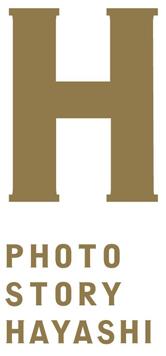 徳島の写真館 フォトストーリーハヤシ